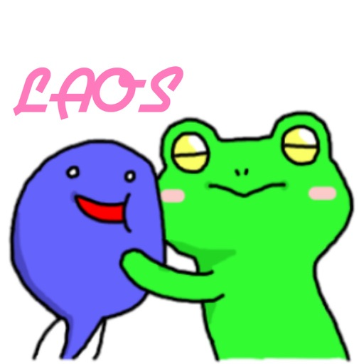 Laos Frog Stickers