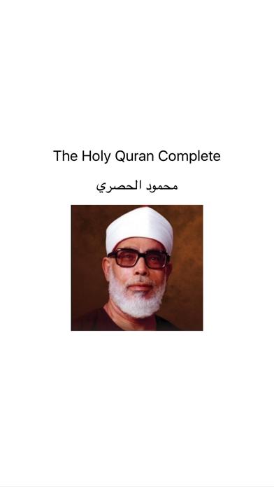 محمود خليل الحصري- القرآن الكريم Coran Al Husaryلقطة شاشة1