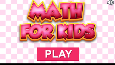 宝宝趣味数学训练 - 儿童早教启蒙好帮手屏幕截图1