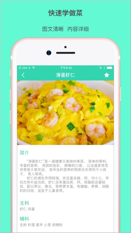 Recipe Box Pro - Cookbook Master & Recipe Gallery screenshot-1
