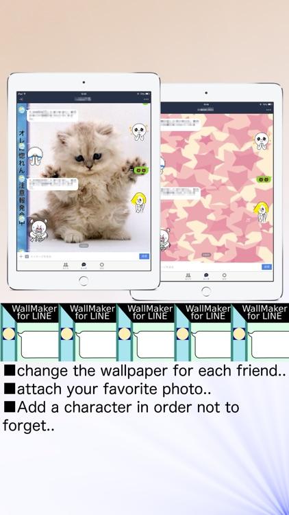 WallMaker For LINE screenshot-4