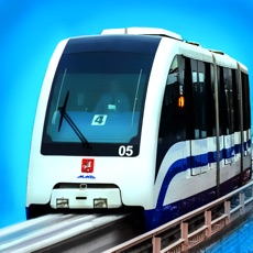Activities of Drive Monorail Train