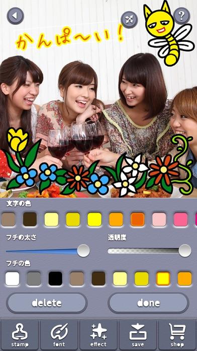Die DAM CAMERA Fotoverarbeitungs-AppScreenshot von 3