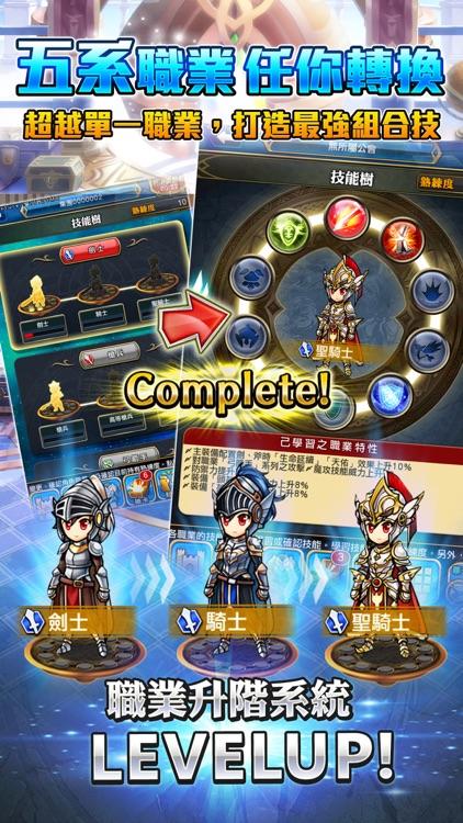 UNISON聯盟 screenshot-4