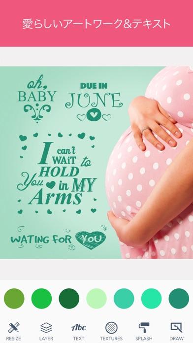 ベビーPicPoc - 妊娠&ベビーマイルストーンの写真 ScreenShot3