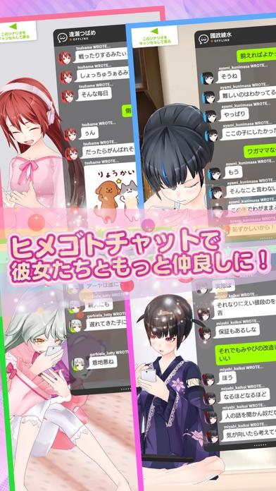 拡張少女系トライナリー screenshot1