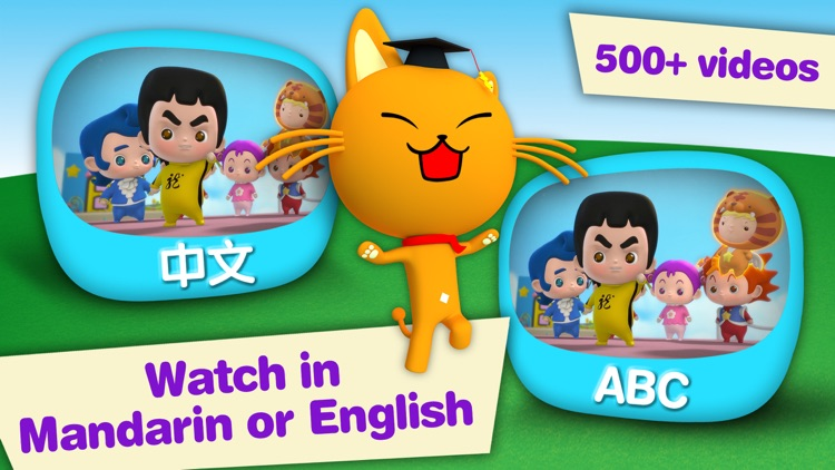 Miao Mi: Learn Mandarin Chinese for Kids Easily screenshot-4