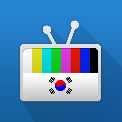 무료텔레비전 한국이