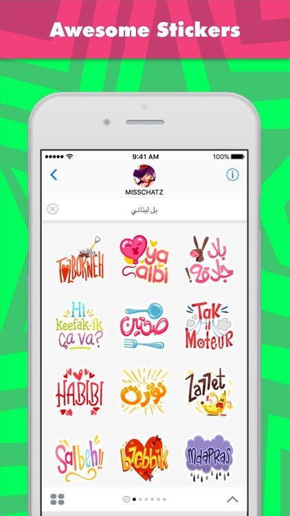 بل لبناني stickers by MissChatZ