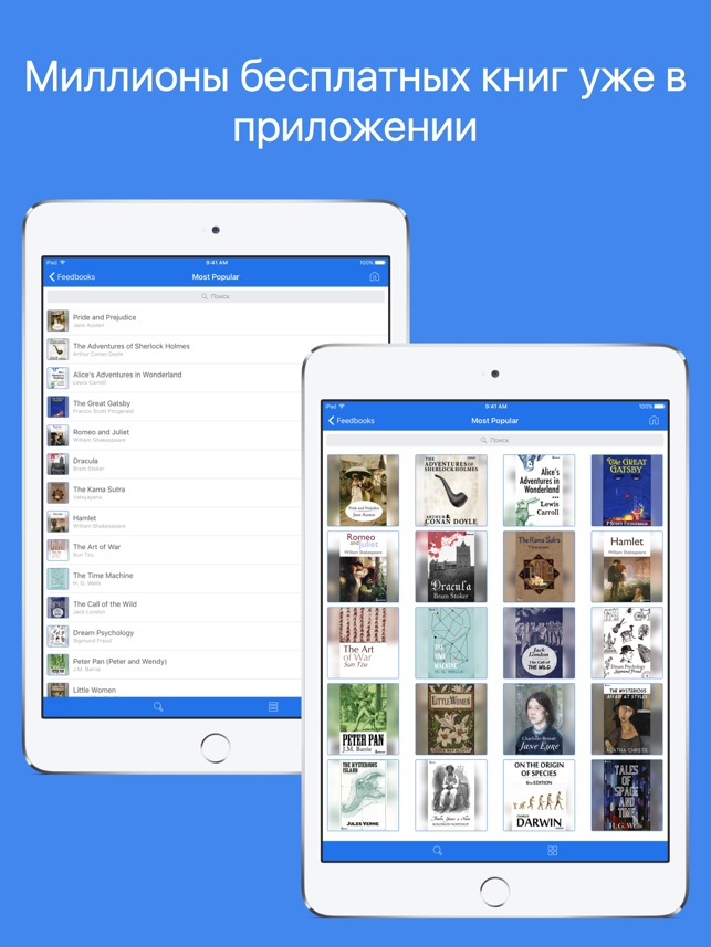 TotalReader Pro - FB2, DjVu, ePub, MOBI читалка Screenshot