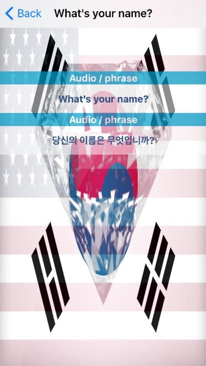 Korean Phrases Diamond 4K Edition