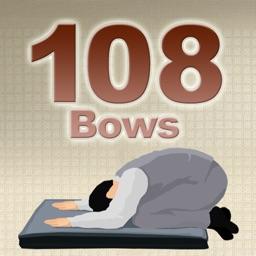 Meditation 108 Bows
