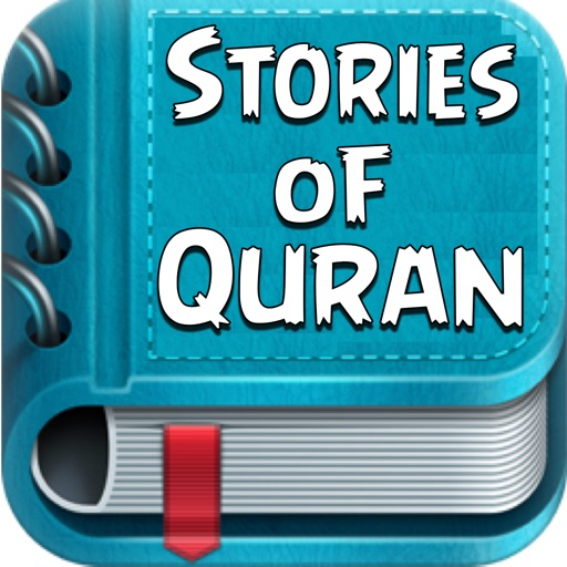 Stories of iQuran HD by ( Ibn Katheer ) Quran Hadith of Islam