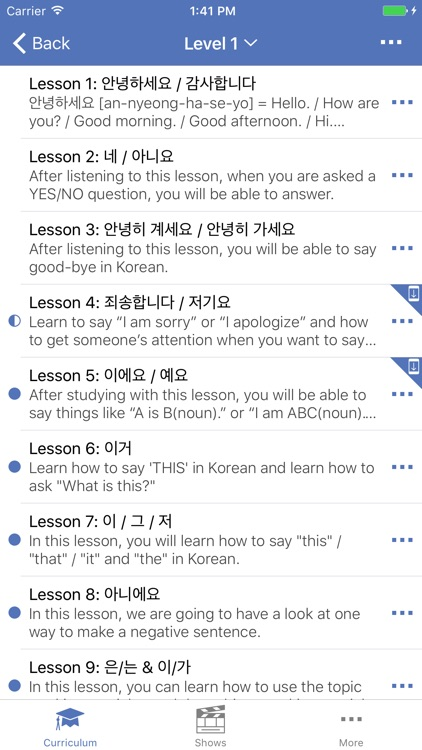 Talk to Me in Korean Lessons+ screenshot-1