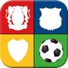 Football Soccer Logos Quiz