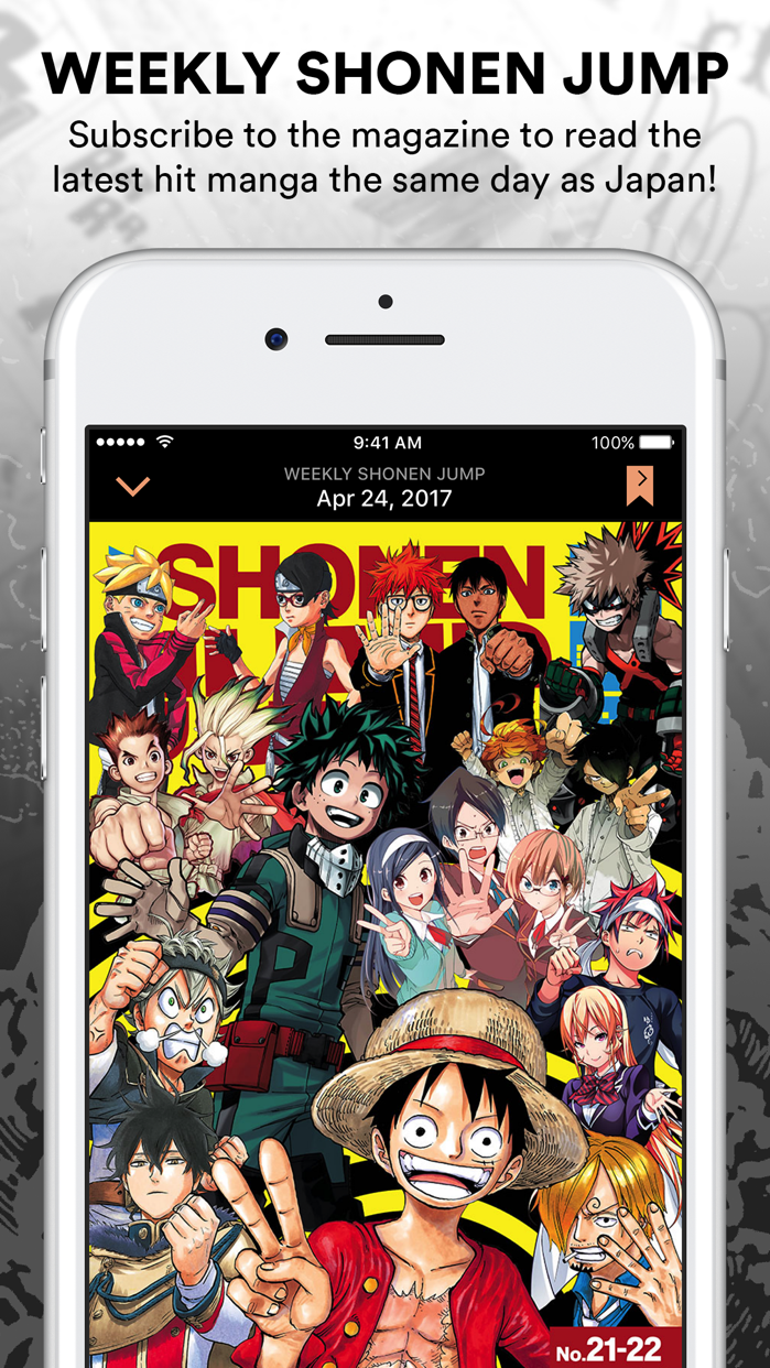 Shonen Jump Manga Reader Screenshot