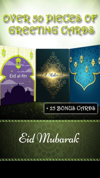 Eid Mubarak Greeting Cards PRO