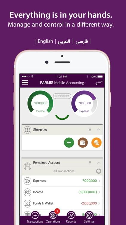 Parmis Account-حسابداری پارمیس
