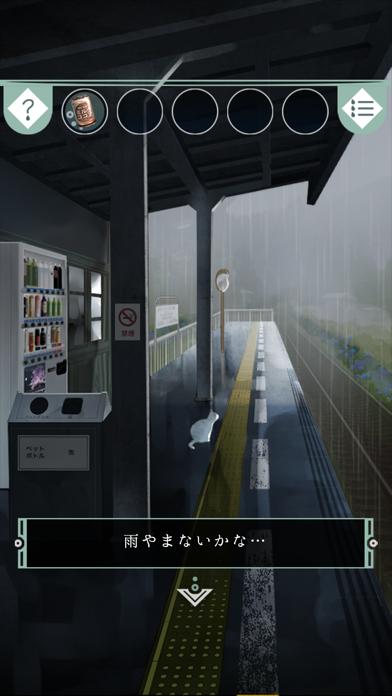 脱出ゲーム 雨宿りからの脱出のおすすめ画像2