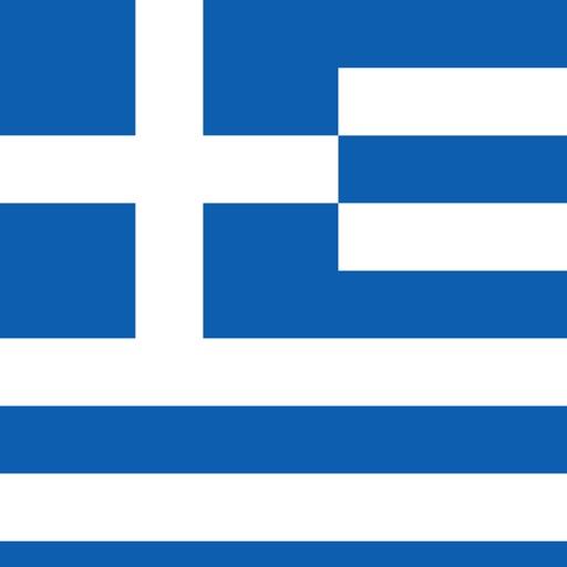 Grecja Cyklady 2017