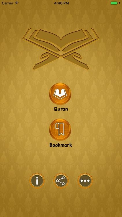 Urdu Quran Translation and Reading