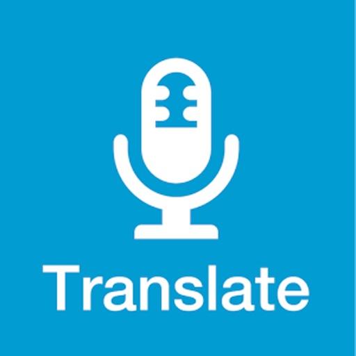 Speak & Translate Live - Voice and Text Translator