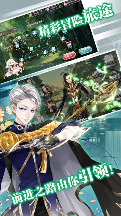 王与异界骑士:正版漫画授权卡牌养成手游 screenshot-3