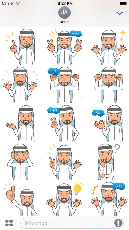 Muslimoji man screenshot-3