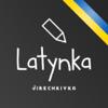 Ukrainian Latin - Jirechkivka
