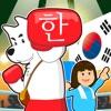 Master Korean game Hangul punch