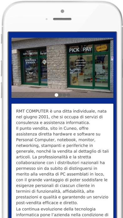 Screenshot of RMT Computer3