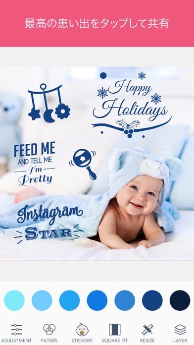 ベビーPicPoc - 妊娠&ベビーマイルストーンの写真 ScreenShot4