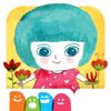 Marina y la luz - Un libro interactivo sin palabras para niños