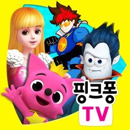 핑크퐁TV ▶ PINKFONG kids TV