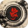 游戏 - 中国象棋大师