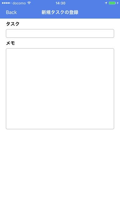 Just ToDo - 超手軽なToDoリスト -のスクリーンショット4