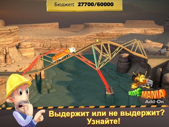 Bridge Constructor ipad картинки