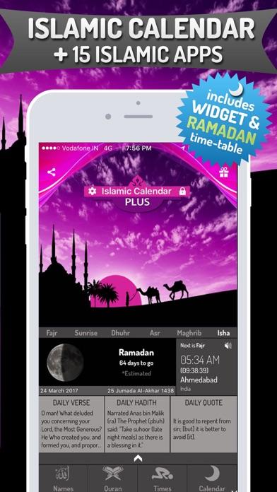 Islamic Calendar+ Prayer time, Athan, Qibla, Quran app image