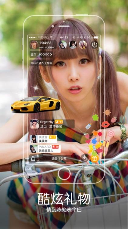 粉红美女直播-深夜福利视频直播秀场 screenshot-3