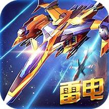 星际战机-全民单机空战空袭游戏