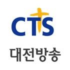 CTS 대전방송 icon