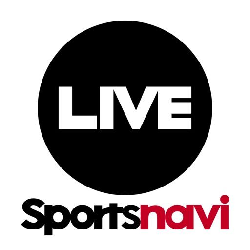 スポナビライブ:人気スポーツの生中継が見放題