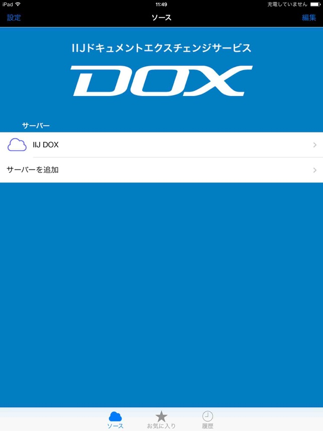 DOX client for iOS on the App Store