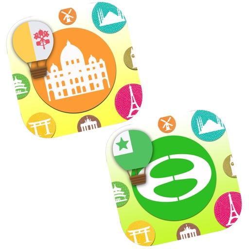 Unlock Latin & Esperanto for 500 Flashcards