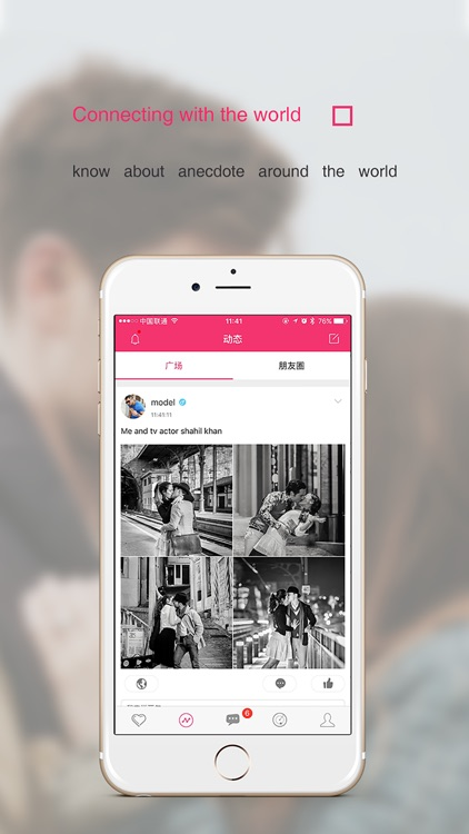 DateLove -Free chat and meet with overseas singles screenshot-3