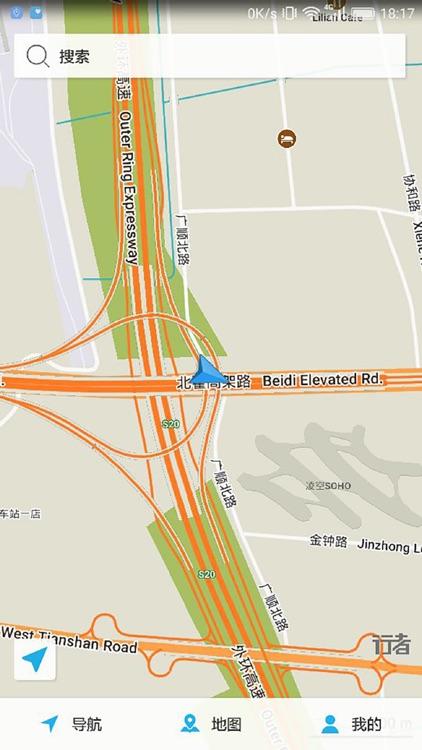 行者离线地图-海外自驾导航 screenshot-3