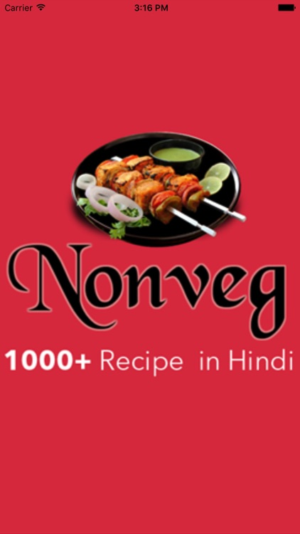 Non veg recipe in hindi by pt patel non veg recipe in hindi forumfinder Image collections