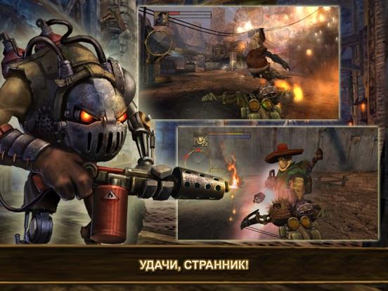Скачать игру Oddworld: Stranger's Wrath