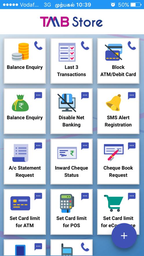 TMB Store App 截图