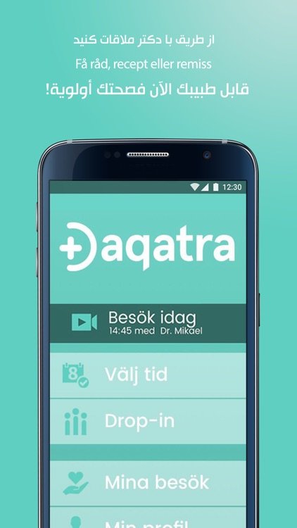 Daqatra - Meet your doctor